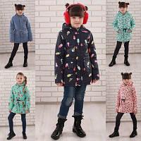 Куртка-парка демисезонная для девочки №1112 (р.128-152)
