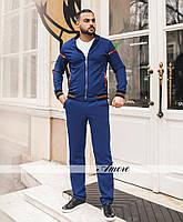 Мужской костюм с лентой Guccy. Синий, 5 цветов.