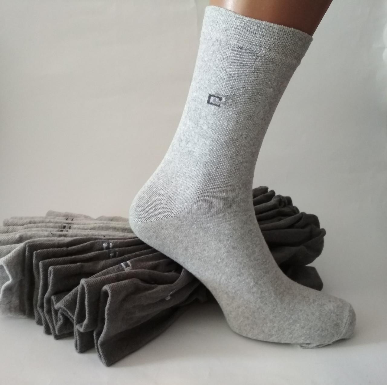 Носки мужские, 2 сорт деми