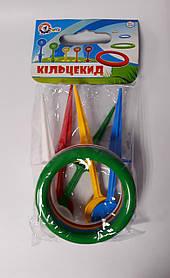 Кольцеброс В пакете 4234+ Технокомп Украина