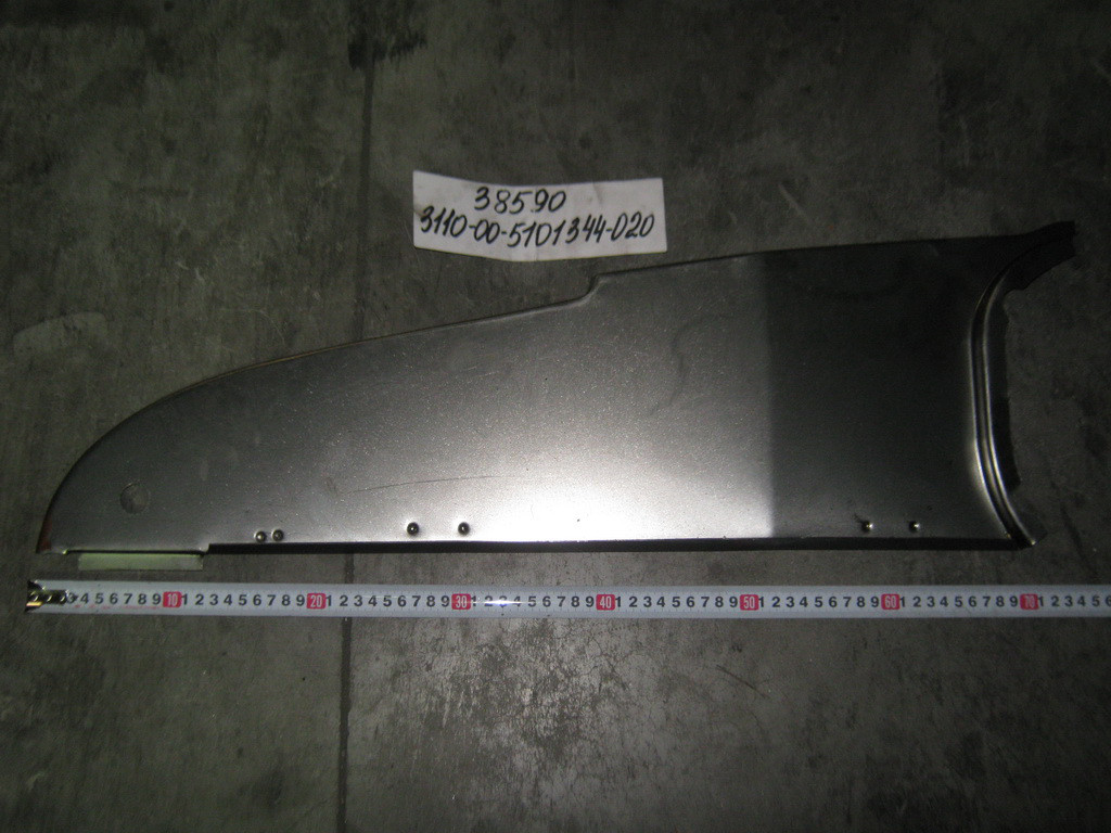 Задняя панель пола ГАЗ 3110 3110-5101344-20