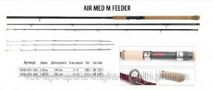 Удилище фидерное BratFishing Air Med M Feeder 3,9m (60-135g)