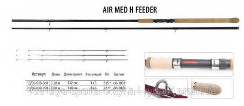 Удилище фидерное BRATFISHING AIR MED H FEEDER 3,6 m , 60 - 180 g