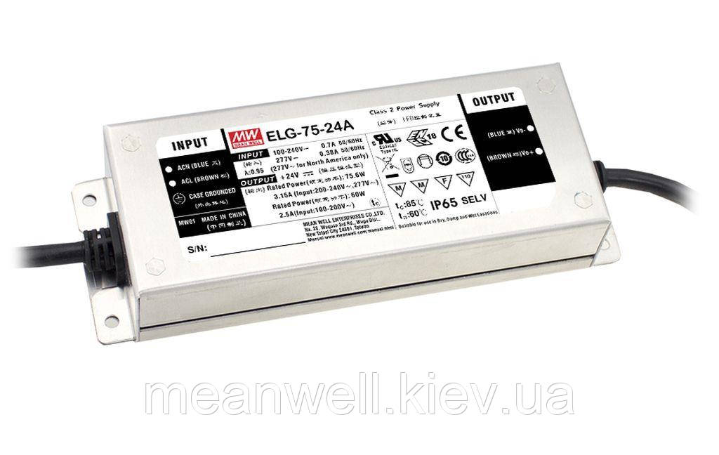 LED драйвер DALI Mean Well ELG-75-36DA