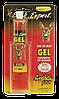 Приманка Buck Expert для охоты на косулю запах самки гель