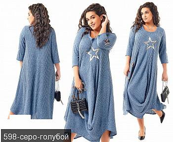 d587f495d5e7426 Платье трикотажное свободного покроя, с 50-54 размер - Shopping-Club в  Запорожье
