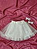 Фатиновая юбка - повседневная