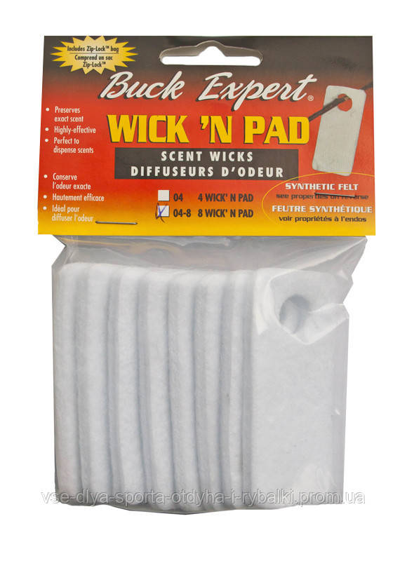 Тампоны Buck Expert для пропитки большие 8 шт