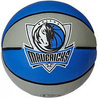 Баскетбольный мяч Spalding NBA TEAM Dallas Mavericks
