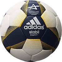 Мяч для гандбола Adidas STABIL WCL