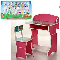 Детский столик со стульчиками Vivast 301-15-6