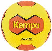 Гандбольный мяч Kempa Dune (р. 2)