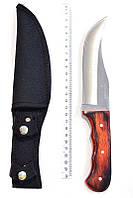 Нож туристический А-39