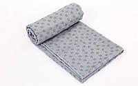 Йога полотенце (коврик для йоги) FI-4938-7