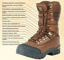 Ботинки Jahti Jakt Premium с мембраной и утеплителем коричневые, фото 2