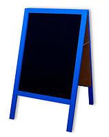 Штендер меловой двухсторонний 100х60 см, цветная деревянная рама Синий