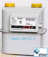 Elster G2.5 ВК счетчик газа без термокомпенсатора (газовый счетчик Элстер ВК 2.5)