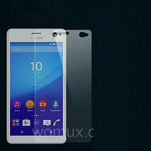 "SONY E5333 C4 XPERIA оригинальное защитное стекло 9H 2.5D 0.3мм  для телефона ""PUDINI PREMIUM GLASS"""