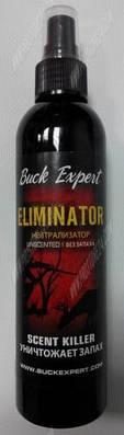 Нейтрализатор запаха человека Buck Expert без запаха спрей 250 мл