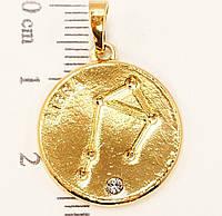 "Кулон ХР Позолота 18K ""Двухсторонний Медальон Символ Зодиака Весы"""
