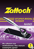 Заточка для бритв ZATTOCH Nano 5