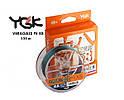 Шнур плетеный YGK Veragass PE x8 150m #1.2/max 25 lb