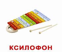 Карточки Домана Музыкальные инструменты, русские большие карточки с фактами Вундеркинд с пеленок