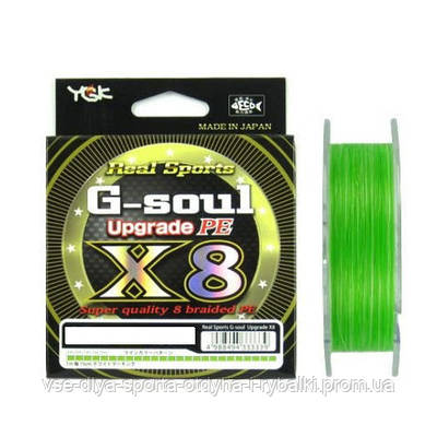 Шнур плетеный YGK G-Soul x8 Upgrade 200m #1 (22 lb)