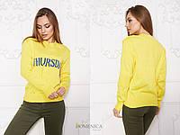 Женский свитер свободный с надписью 3104302