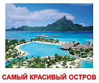 Карточки Домана Самые-самые | Русские большие карточки с фактами Вундеркинд с пеленок