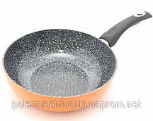 Сковорода 26x7,8 см. с каменным антипригарным покрытий для индукции, оранжевая Penetta, Fissman