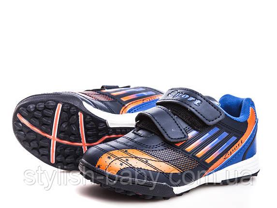 Детская обувь оптом в Одессе. Детская спортивная обувь бренда СВТ.Т - Meekone для мальчиков (рр. с 25 по 30), фото 2