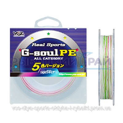 Шнур плетеный YGK G-Soul PE 5color 0.4 (6 lb) 200м