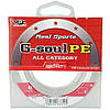 Шнур плетеный YGK G-Soul PE 150m 1,2/16lb(8kg)