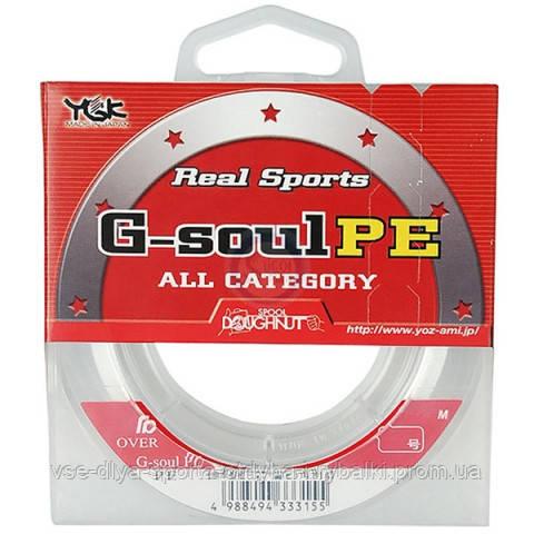 Шнур плетеный YGK G-Soul PE 150m 1,5/12lb(6kg)