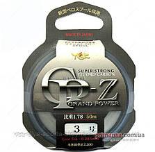 Флюорокарбон YGK Grand Power GP-Z 50 м #0.6/0.128 mm
