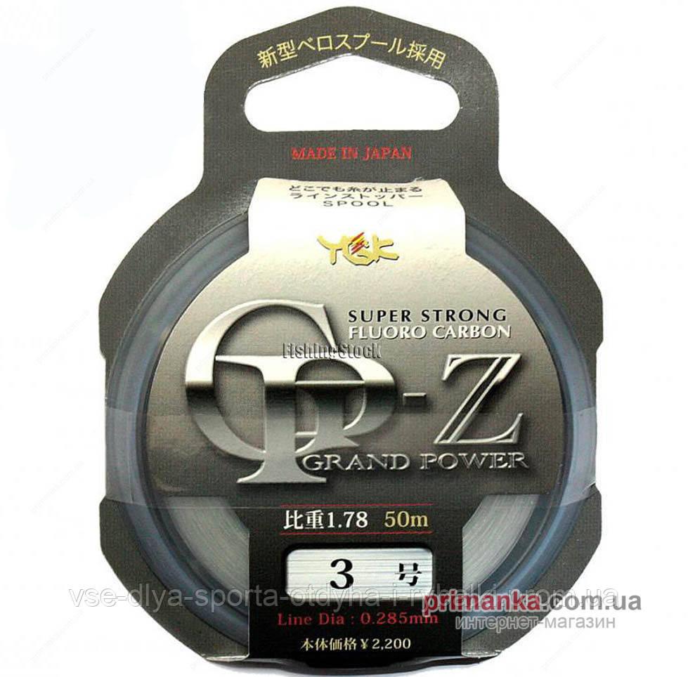 Флюорокарбон YGK Grand Power GP-Z 50 м  #1.2/0.185 mm