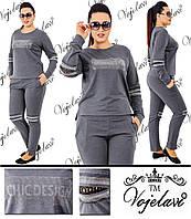 Женский спортивный костюм двунитка + сетка макроме + стразы DMS . Батал