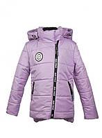 Куртка для девочки  674 весна-осень, размеры на рост 122, фото 1