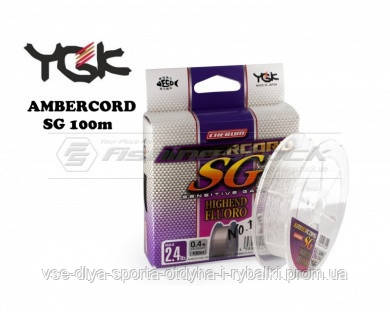 Флюорокарбон  YGK AMBERCORD SG  100м  #04 (0.104)