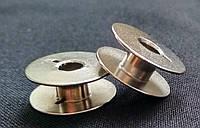 8002 Шпульки для промышленных швейных машин (металл/алюминий)