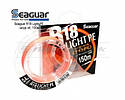 Плетеный шнур Seaguar R18 Light PE шнур х4, 150м  #0.3/6 lb
