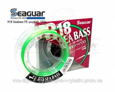 Шнур плетеный Seaguar R18 Seabass PE шнур х8, 150м   #0.6/11lb