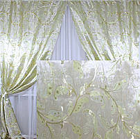 Комплект готовых штор с люрексовой нитью.Код 199ш (1,5м*2,35м) У