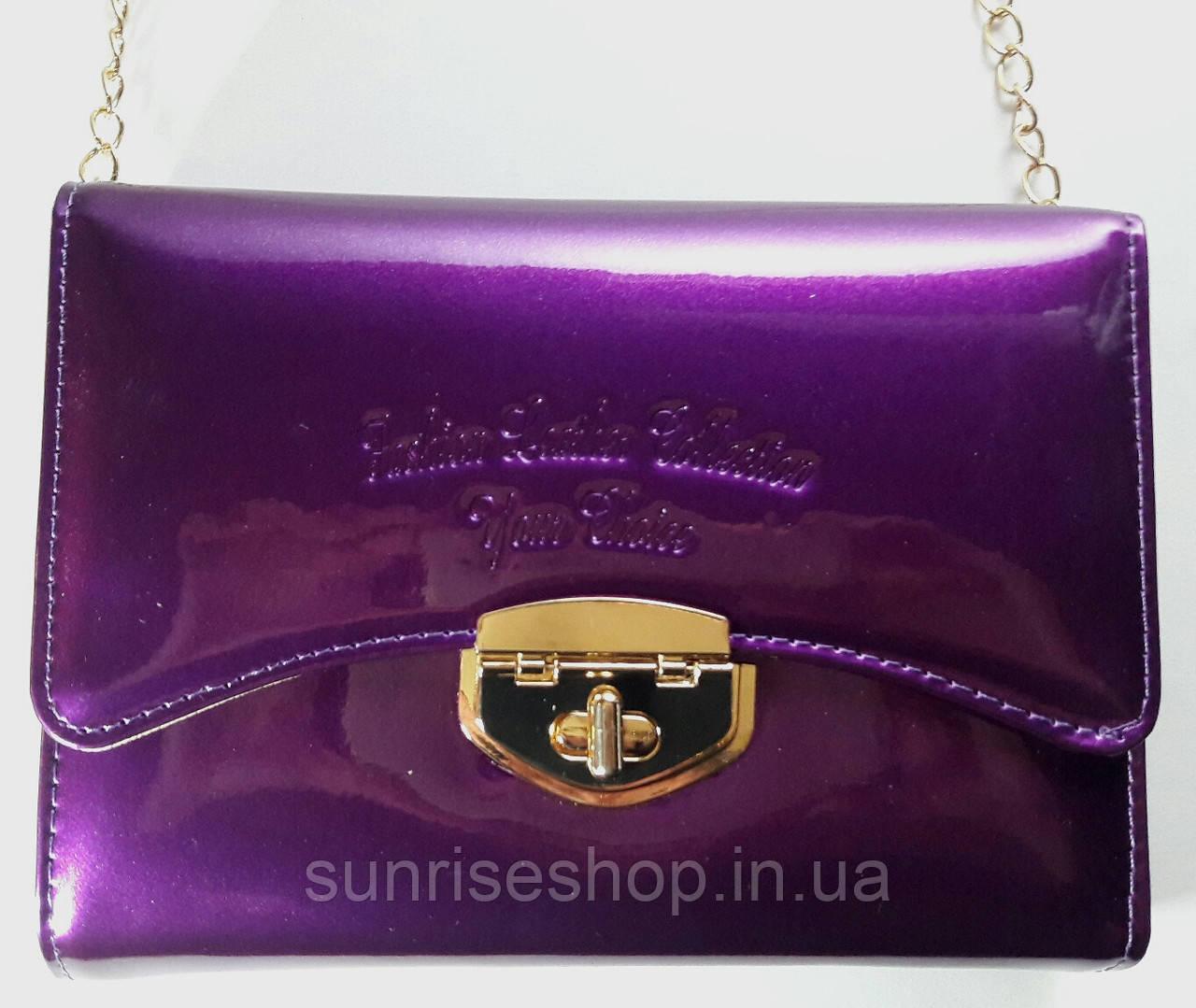 Клатч лаковый цвет фиолетовый