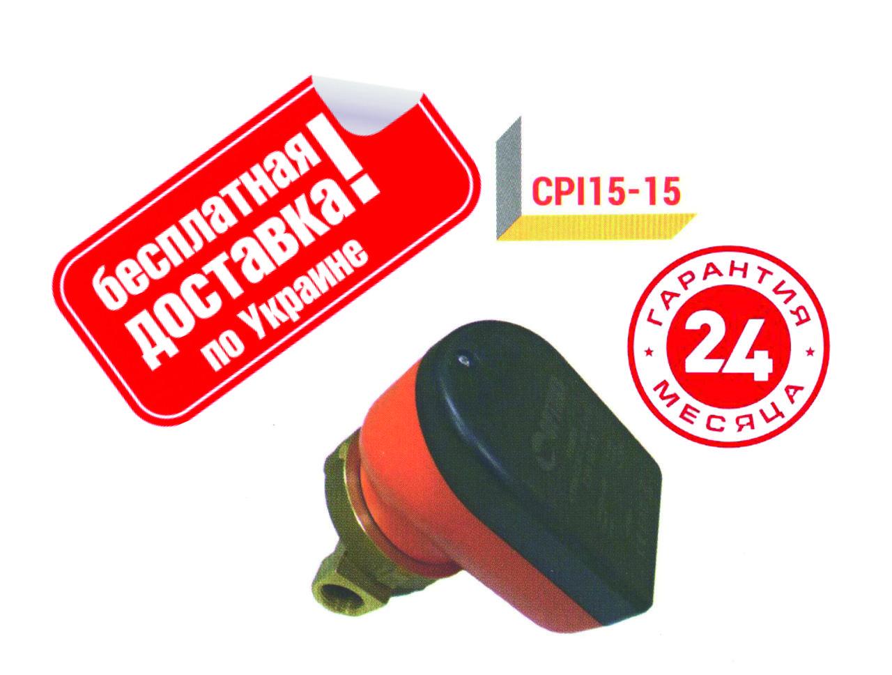 Насос для рециркуляции Optima CPI 15–15