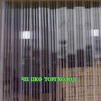 Завеса ПВХ оребрённая 200х2мм 1500х2200мм