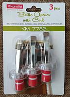 Комплект пробок с открывалками для бутылок