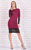 Платье с кружевом женское нарядное демисезоное с длинным рукавом из двухнитки деловое бордовое
