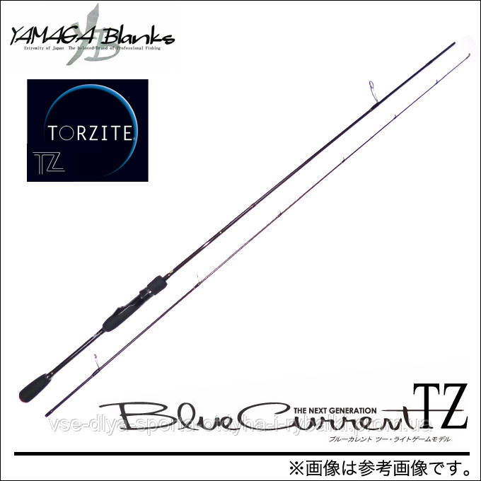 Спиннинговое Удилище Yamaga Blanks Blue Current TZ BLC-91/Tz LongCast